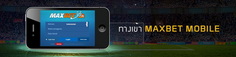 linl-maxbet-mobile